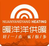 贵州暖洋洋暖通设备工程有限公司