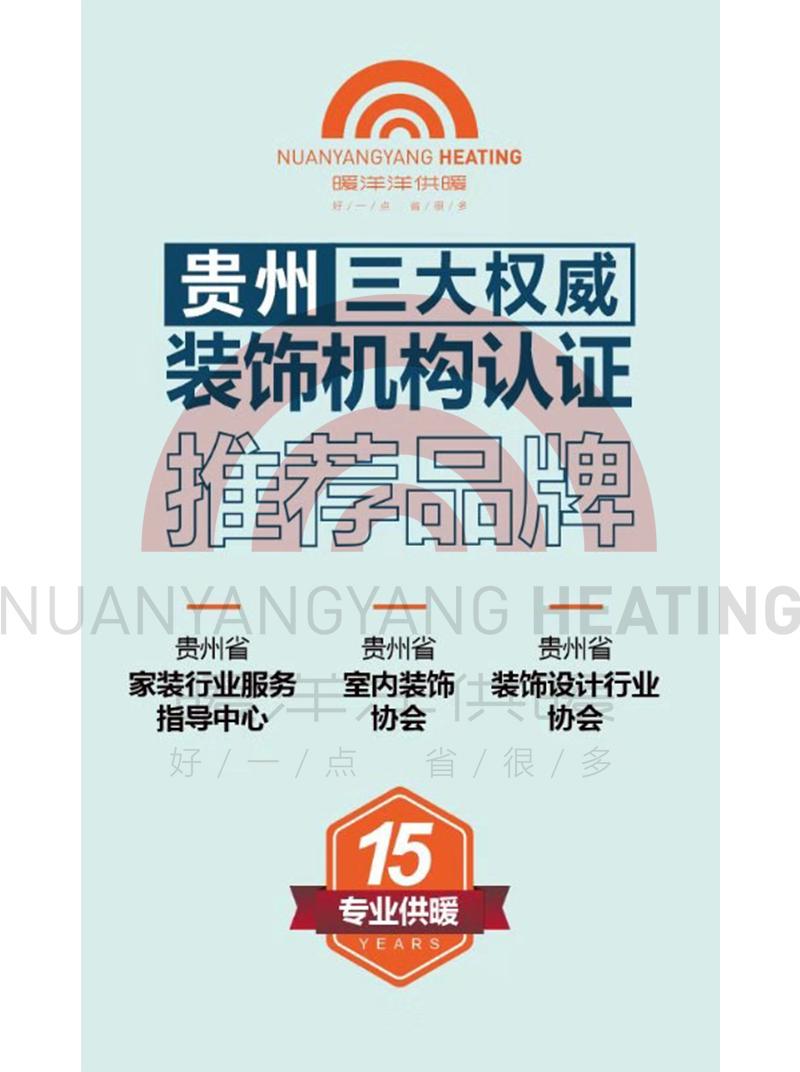 贵州装饰机构认证推荐品牌