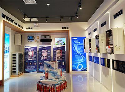 金阳居然之家体验店