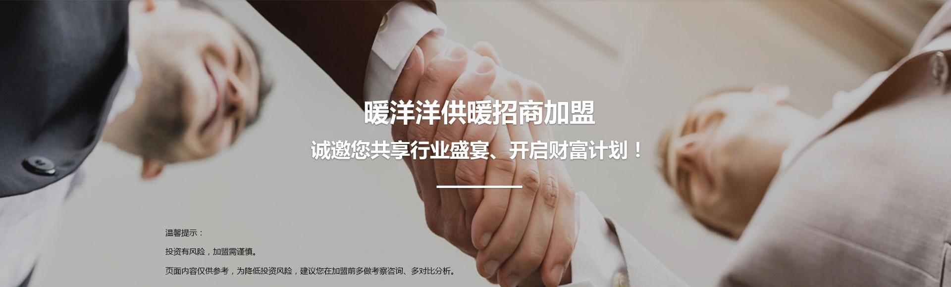 http://www.gznyy.cn/data/upload/202009/20200919075929_115.jpg
