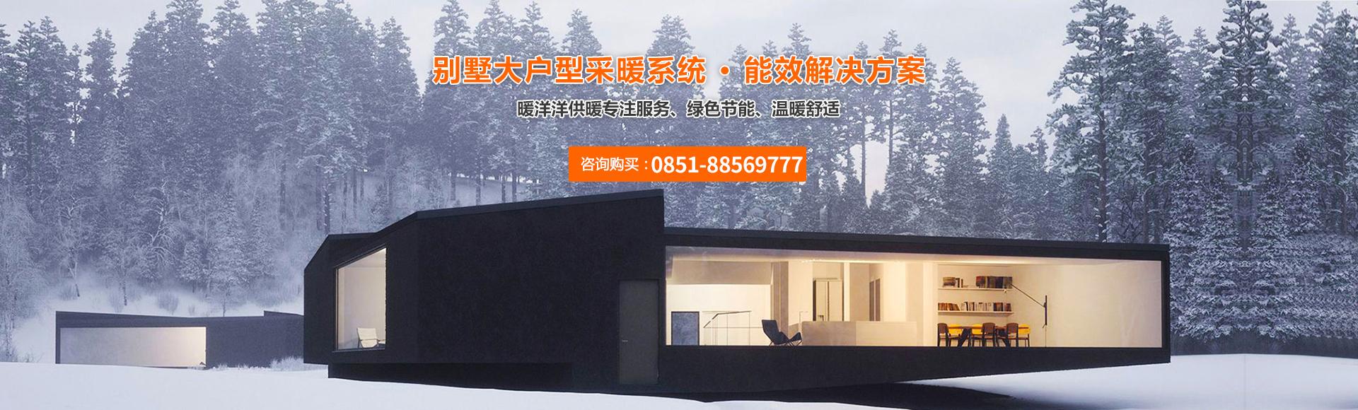 http://www.gznyy.cn/data/upload/202101/20210125160905_389.jpg
